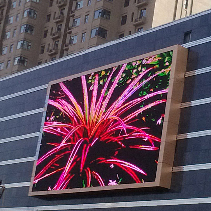P10 DIP Outdoor 960mmx960mm Advertising Screen Panel 7500 Nits Commercial LED Billboard Display