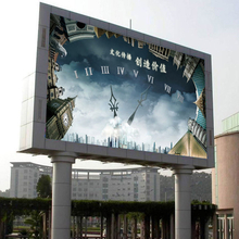 P10 Large Commercial Advertising Die Casting 960*960mm Cabinet LED Display Billboard